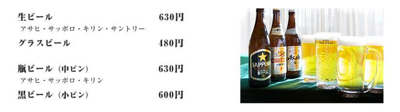 アルコール1